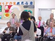 祝.父の日(in デイサービス)