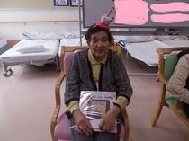 鹿児島市 住宅型有料老人ホーム・デイサービス せせらぎの里鹿児島南 調理レク